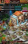 ゲームオブウォー Game Of War gameofwar アカウント 2.88Tパワー|ゲームオブウォー