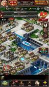 ゲームオブウォーアカウント【2400億パワー】|ゲームオブウォー