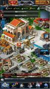 ゲームオブウォー アカウント11兆|ゲームオブウォー