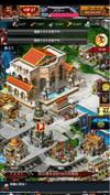 GOW ゲームオブウォー 1兆 アカウント 古代王国|ゲームオブウォー