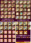 戦国コレクション-モバゲーアカウント 戦国コレクション KGL 小悪魔サンタ多数所有 小判 限界突破巫女 連携巫女 課金デッキ