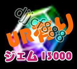 B3183c77 77b4 40bb 9dcc 64e39176a59b