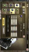 ゴッドイーターオンライン(GEO)-【☆5 2個】ゴッドイーターオンライン リセマラアカウント