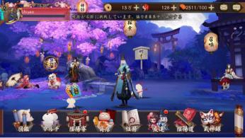 陰陽師- 本格幻想RPG-陰陽師 引退アカウント 茨木妖刀姫妖狐☆6三体 ios