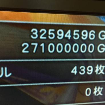 ドラクエ10(DQX)-ドラクエ10 3億2千万G↑所持個人安心のアカウント 最落なし