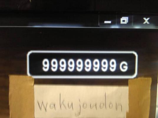 ドラクエ10(DQX)-ドラクエ10 PC版新規アカウント 1億5千万ゴールド所持 個人 職人産