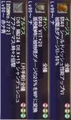 FF11 アカウント 全ジョブ99 イージス99 オハン90 その他アイテム ギル800万 ミスラSサイズ|ファイナルファンタジー11(FFXI)