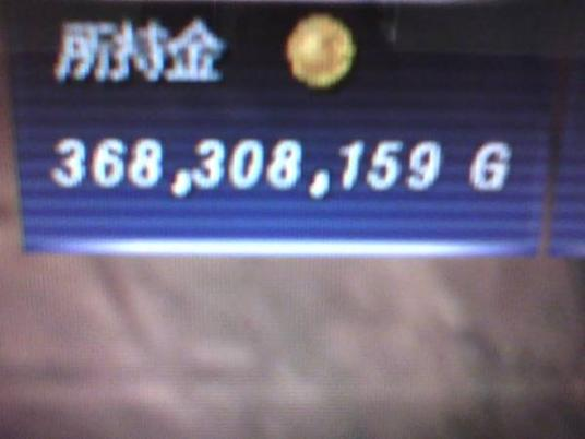 92b6600b be80 4c6c b399 613cb30942e2