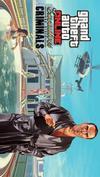 PS4 転送済み GTA5 アカウント マネー1億5000万 CEO クルーザー|グランドセフトオートオンライン(GTA)