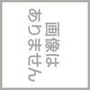 グランドセフトオート5 GTA5 オンライン マネー 50万ドル グランドセフトオートオンライン(GTA)