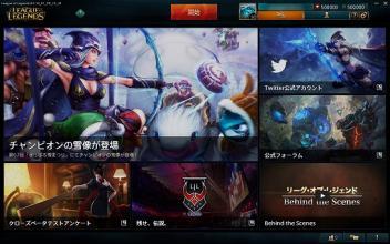 LOL League Of Legends 日本サーバーアカウント LV30 IP30K+|リーグオブレジェンド(LoL)