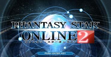 PSO2-PC PS4 PSO2 シップ1 フェオ 3000万メセタ個人出品ship1即日取引