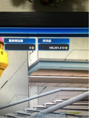 PSO2-【PSO2引退】《6鯖》1億6600万メセタ 【ファンタシースターオンライン2】