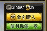 戦国IXA-戦国IXA Yahoo!ワールド1-32 ☆引退銅銭320万☆☆