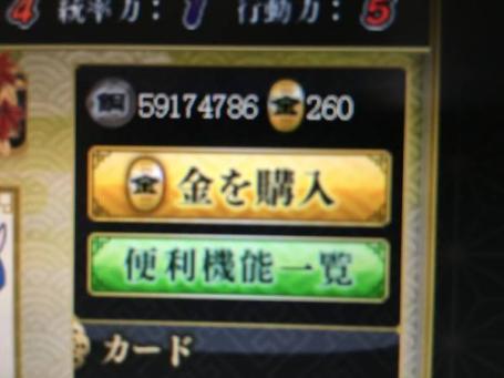 戦国IXA-Yahoo 戦国IXA イクサ ワールド1-32 500万銅銭 (残9セットで終了です。)