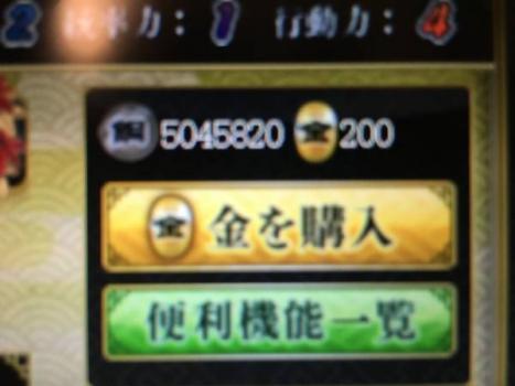 戦国IXA-Yahoo 戦国IXA イクサ ワールド57+58 500万銅銭