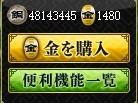 戦国IXA-残りわずか!! ☆引退出品☆ 戦国ixa 1-32ワールド 1000万銅銭 即決有/ 1-32鯖 (ヤフー/yahoo)