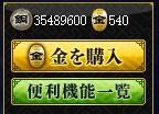 705a5b36 6ba8 4e48 b1be 8f4ea954099d