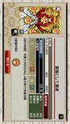 【るろ剣】リセマラアカウント 星5(★5)×2 るろうに剣心-明治剣客浪漫譚- 剣劇絢爛- るろうに剣心 アプリ