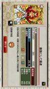 るろうに剣心 リセマラアカウント星5超必殺技2札 るろうに剣心 アプリ