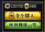 【戦国IXA】(Yahoo) ワールド1-32鯖 【★120万銅銭★】|戦国IXA