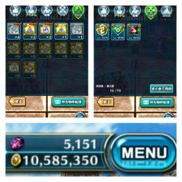 【魔石超大量5150個、SS石版多数有】ドラゴンプロジェクトアカウント|ドラゴンプロジェクト(ドラプロ)