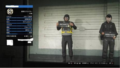 PS4 GTA5 転送済みアカウント マネー一億七千万 特殊コスチューム 2キャラ育成済み グランドセフトオートオンライン(GTA)