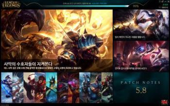 LOL League Of Legends 韓国サーバーアカウント LV30 複数有り|リーグオブレジェンド(LoL)