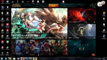 LOL League Of Legends 日本サーバーアカウント LV30 IP50K+|リーグオブレジェンド(LoL)