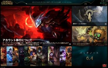 LOL League Of Legends 日本サーバーアカウント LV30 IP20K+|リーグオブレジェンド(LoL)