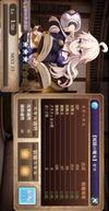 ゼロから始める魔法の書 初期アカウント ☆3 「泥闇の魔女」 ゼロ EXスキル ☆5スキル×2 ゼロの書|ゼロから始める魔法の書(ゼロの書)