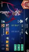幻想神域 Link of Hearts SSバハムート ダイヤ1820個 リセマラアカウント|幻想神域 Cross to Fate