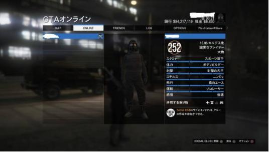 GTA5 転送済みアカウント マネー8400万 グランドセフトオートオンライン(GTA)