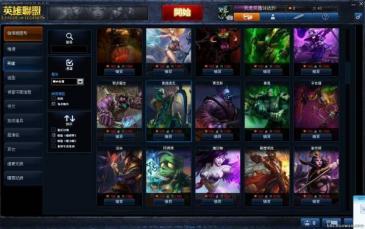 LOL League Of Legends 台湾サーバーアカウント LV30 複数有り|リーグオブレジェンド(LoL)
