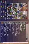 FF11  最強 アカウント イオニック エンピ 免罪HQ |ファイナルファンタジー11(FFXI)