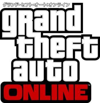 【PS4用GTA5マネー】400万ドル4,800円~!1口25万ドル300円で追加し放題ハッキング、グリッチは一切使用しませんので、ご安心ください。 グランドセフトオートオンライン(GTA)