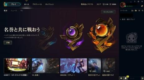LOL日本サーバー 30Lv Silver2 アカウント|リーグオブレジェンド(LoL)