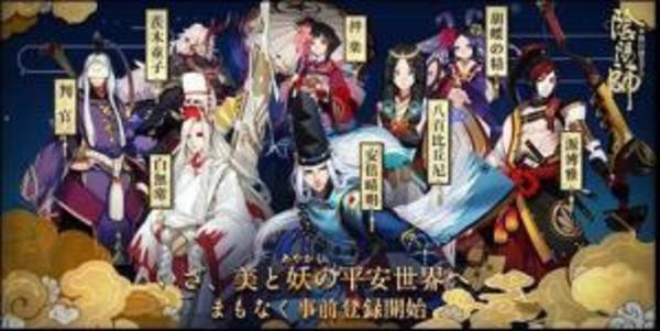 陰陽師 SSR妖刀姫+SSR大天狗+SR姑獲鳥+SR吸血姫+SR鳳凰火 アカウント android |陰陽師