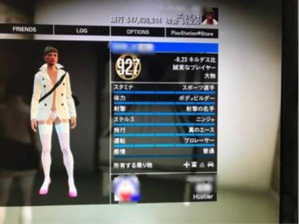 GTA5 転送済 アカウント2 グランドセフトオートオンライン(GTA)