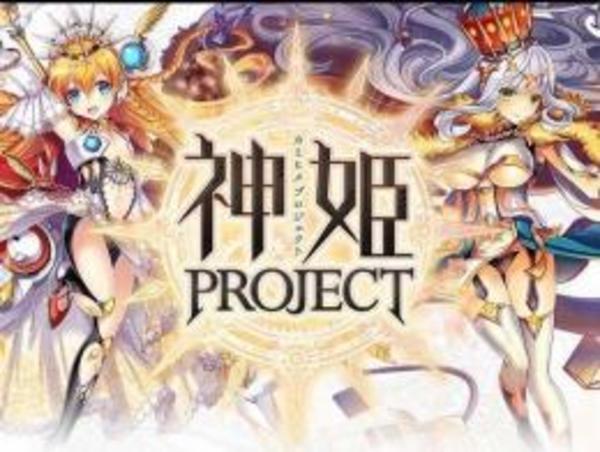 神姫 PROJECT プロジェクト  魔宝石27000個  リセマラ 初期 アカウント|神姫プロジェクト A(神プロ)