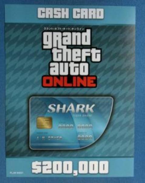 PS4 GTA5 グランド・セフト・オート:オンライン マネー $70万 (50万+20万) コード グランドセフトオートオンライン(GTA)