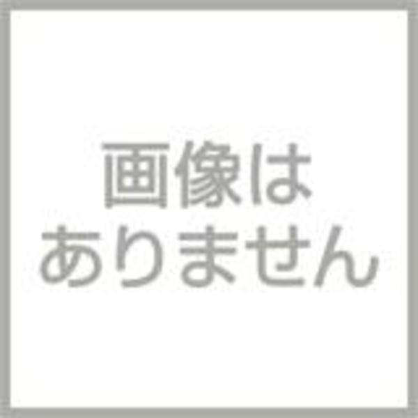 PSO2 Ship3 5000万メセタ|PSO2