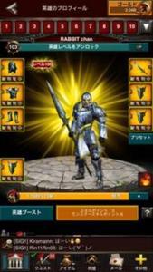 ゲームオブウォー アカウント VIP60 英雄Lv103|ゲームオブウォー