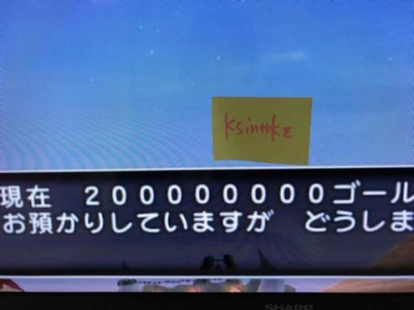 ドラクエ10 2億ゴールド 個人職人生産|ドラクエ10(DQX)