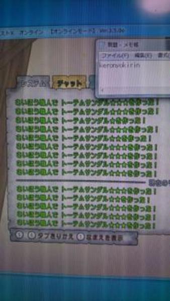 さいほう職人産 ドラゴンクエスト10 ドラクエ10 DQX 1億ゴールド G|ドラクエ10(DQX)