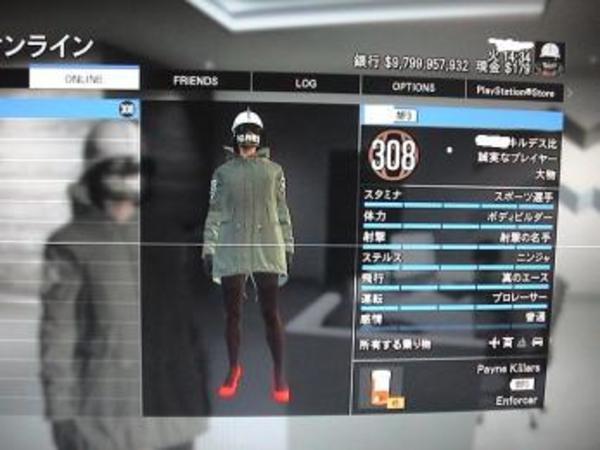 ☆ 貴重 PS4 / GTA5 転送済み アカウント マネー約98億 ☆ グランドセフトオートオンライン(GTA)