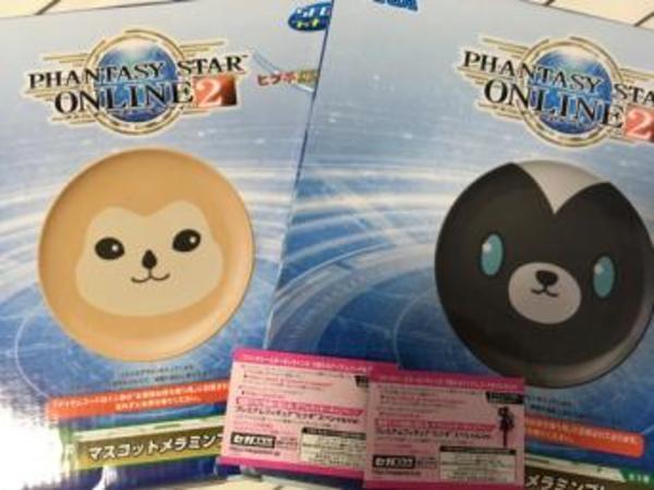 セガ ラッキーくじ PSO2 ヒツギ覚醒編 D賞 マスコットメラミンプレート 2種 アイテムコード付き|PSO2
