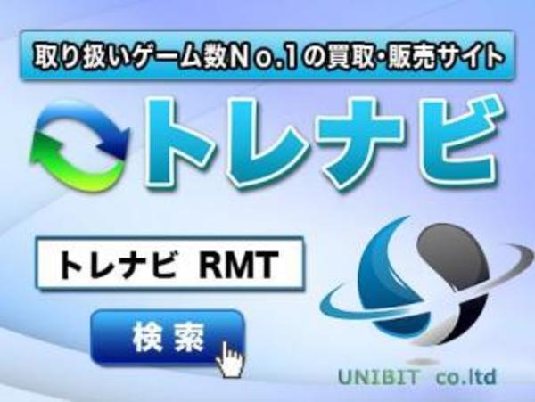 リネージュ2 レボリューション リネレボ UR武器付きアカウント 各種対応可 リネージュ2