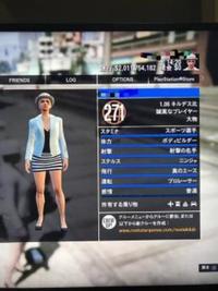 グランドセフトオートオンライン(GTA)-GTA5 PS4 転送済み マネー 20億