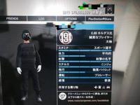 グランドセフトオートオンライン(GTA)-GTA5 PS4 転送済み マネー 7千万